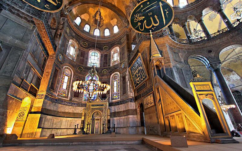Discover Turkey Tour 22 Days